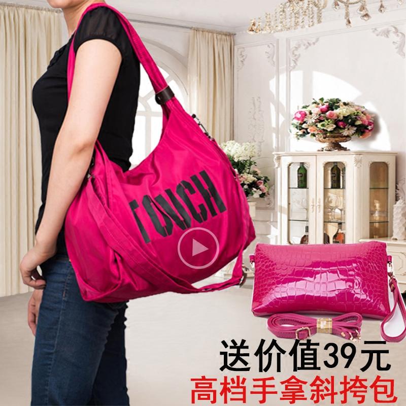 手提包包邮时尚款