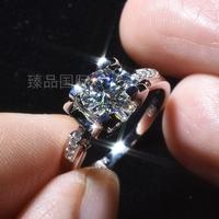 美国莫桑石戒指女18K金结婚求婚1克拉钻石群镶收口牛头1