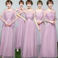 Bridesmaid dress chorus costumes women's dresses sisters graduation photo long gray long-sleeved bridesmaid dress choir