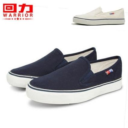 上海正品回力甲板鞋男女回力帆布鞋透气黑蓝工作鞋工装懒人鞋wj-3