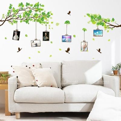 自粘墙贴纸卧室内客厅哪个好