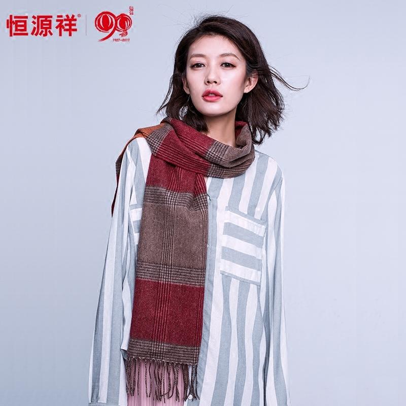 恒源祥羊毛秋冬围巾女士秋冬两用方巾薄款韩版格子百搭围脖女