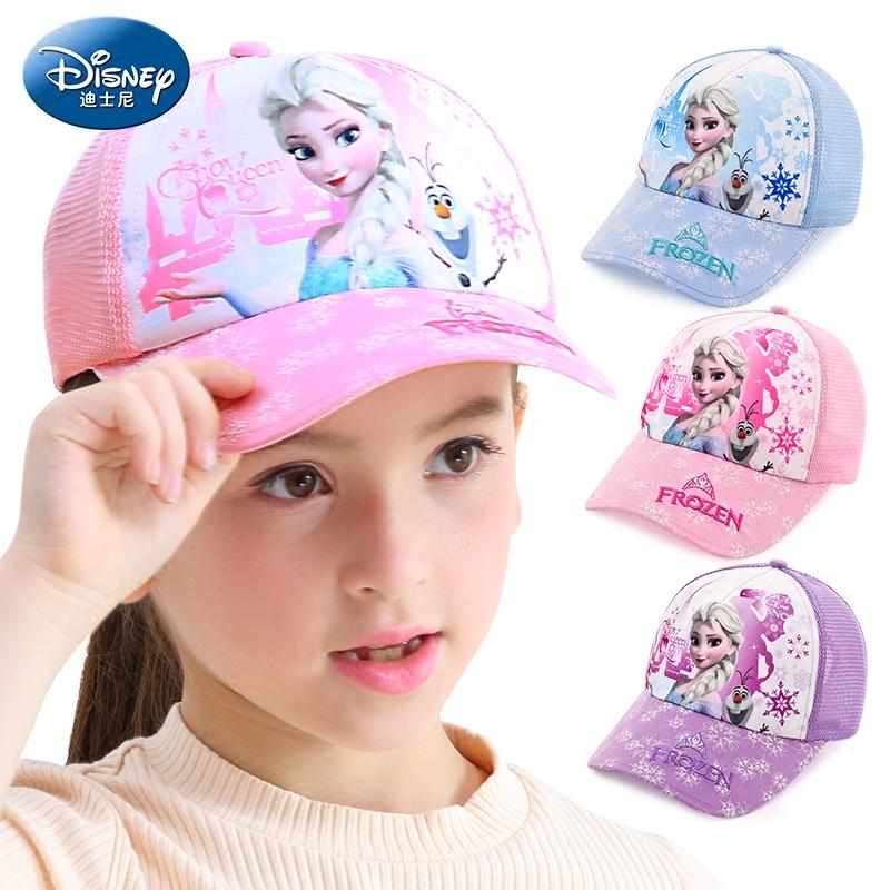 儿童帽子太阳帽鸭舌帽遮阳帽迪士尼防晒帽宝宝男童女童春秋夏季潮