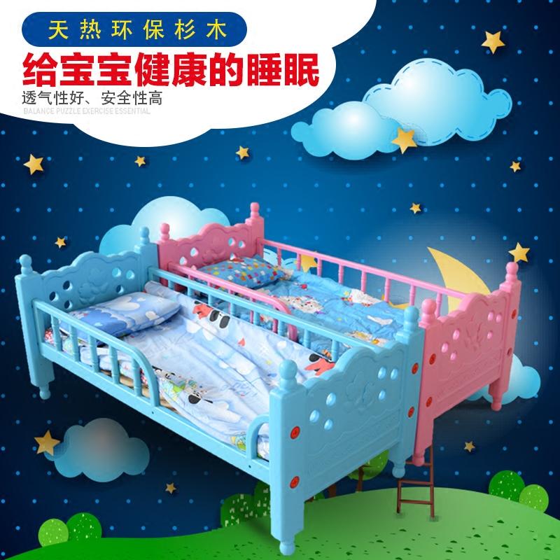 新品幼儿园塑料床 儿童单人小床护栏床 木板床 幼儿园早教午睡床