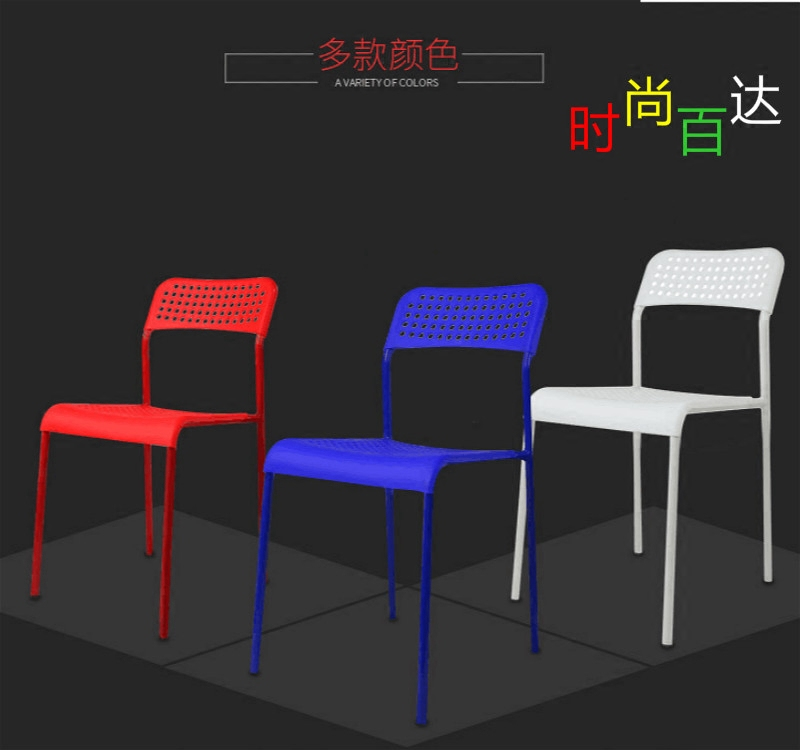 凳子折疊靠背電腦椅