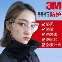 3M10196 protective glasses riding goggles labor insurance splash dust fog wind sand ultraviolet men and women shock