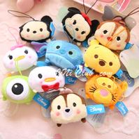 Batch of Di Nie cartoon small pendants plush hanging ornaments 5*6