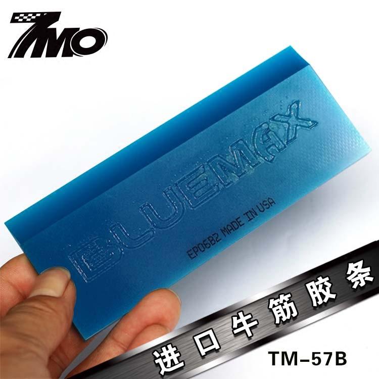 威固汽车贴膜工具原装进口牛筋刮板特硬胶条Blue-max正品赶水胶条