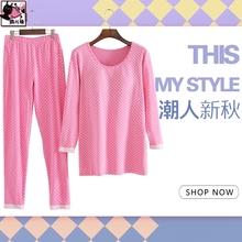 纯棉带胸垫套装罩杯一体免穿文胸长袖条纹外穿韩版女士家居服内衣