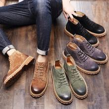 复古内增高加绒高帮英伦中帮大头鞋中邦马丁冬季短靴男士棉靴子潮