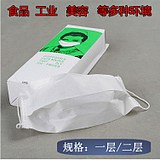 One-time mask single double-layer paper mask anti-spitting beauty food food embroidery package to buy two send one
