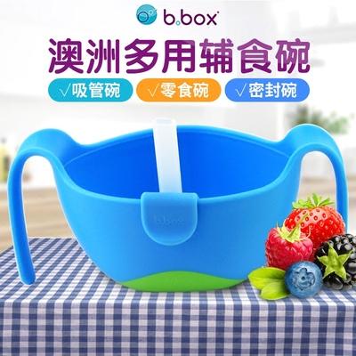 澳洲bbox三合一多用碗婴儿防摔辅食碗吸管碗b.box零食碗儿童餐具