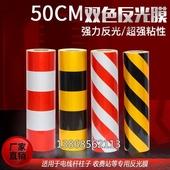 电线杆反光膜电力红白黑黄警示防撞贴膜道路交通柱子贴带