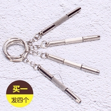 Four sets of multi-functional fixing glasses screwdriver kit tool tightening lens frame mini-multi-use a small cross cone