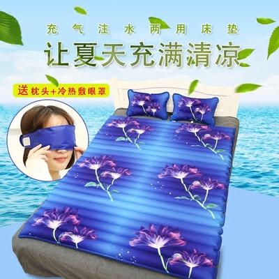 冰床垫夏季降温冰垫家用单双人按摩水床垫夏天清凉透气水垫送冰枕