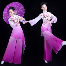New Square Dance Suit Fan Dance Elegant Chinese Style Classical Dance Performance Dress Female Adults