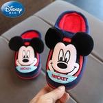 迪士尼棉拖鞋