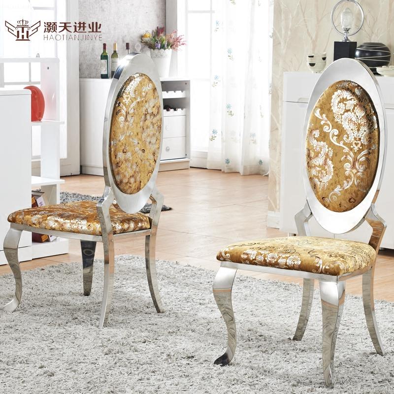 奢华新古典椅子