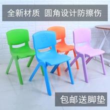 博跃椅子加厚塑料靠背椅塑料凳子儿童椅子靠背凳子幼儿园桌子椅子