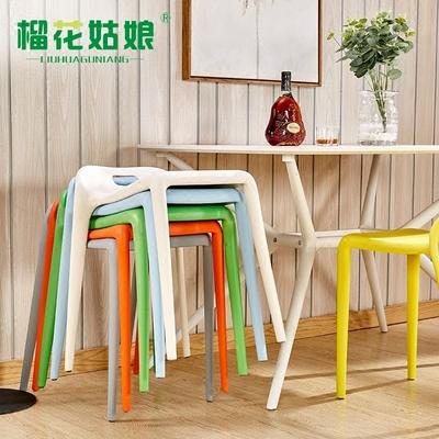 現代簡約餐桌凳年貨節折扣