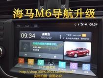 导航天线GPSR电影4卡罗拉凯美瑞皇冠雷克萨斯日本丰田系