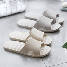 室内拖鞋夏季居家鞋防滑软底男士日式条纹凉拖情侣浴室洗澡拖鞋女
