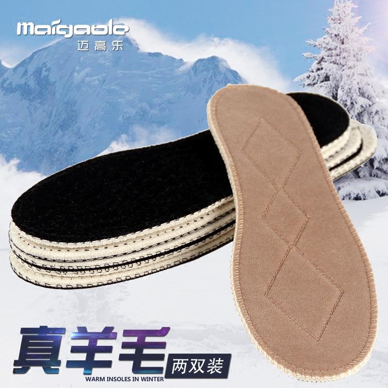 防寒靴鞋垫