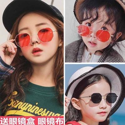 2018新品儿童太阳镜男童女童装扮墨镜潮小孩眼镜金属蛤蟆镜个性