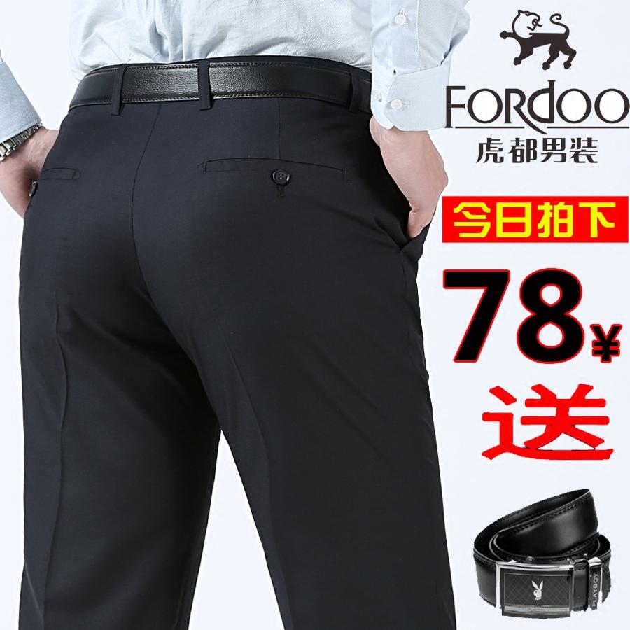 虎都男裤夏