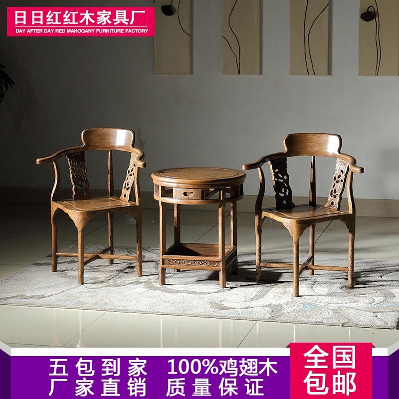 鸡翅木椅子三件套