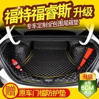 福特2017款新福睿斯全包围后备尾箱垫子汽车专用18福睿斯三厢防水