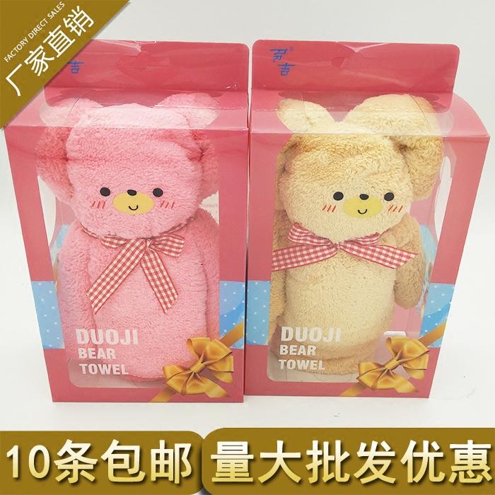 小熊毛巾礼盒