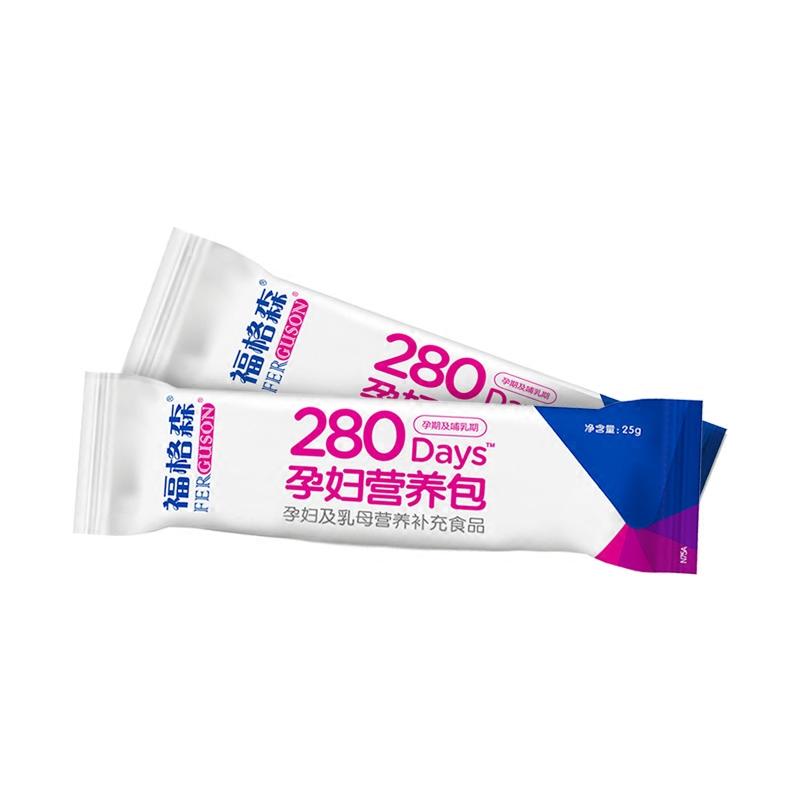 福格森280孕妇营养包 孕期补充DHA 叶酸 钙铁镁锌及多种维生素