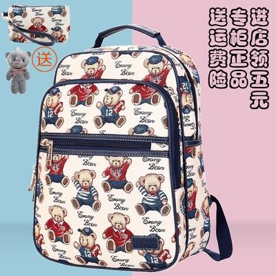 小熊行李双肩包女休闲旅游背包大容量帆布书包韩版青年学生小清新
