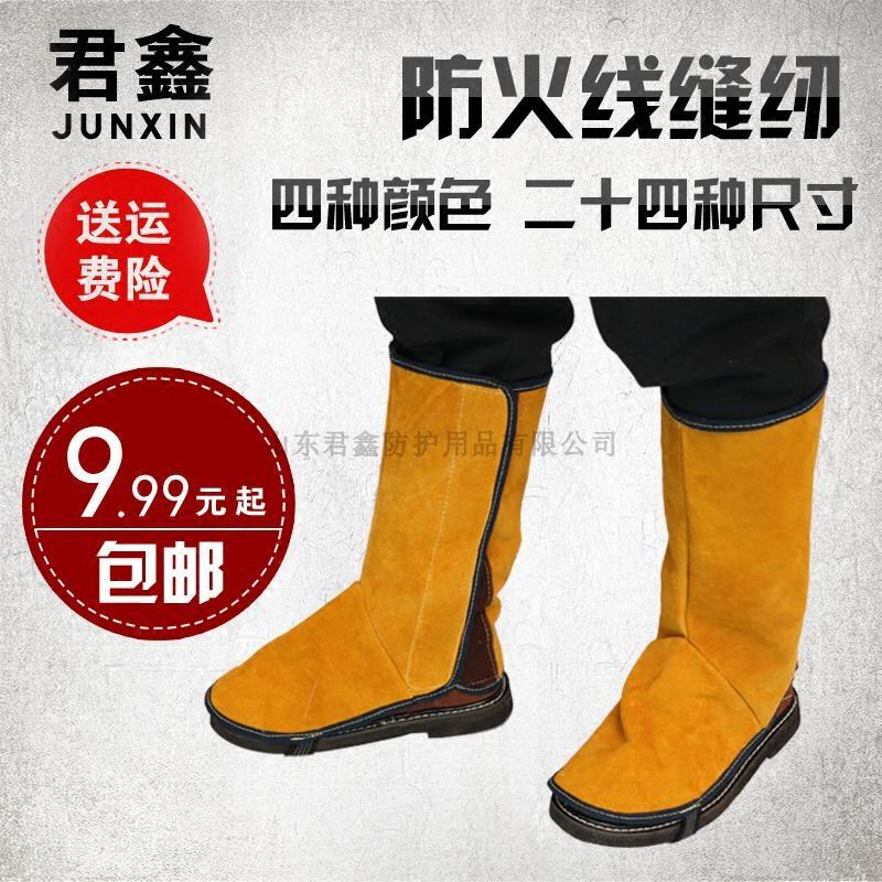 牛皮电焊护脚