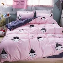 卡通双人1.8m床上四件套2.0米被子被套学生宿舍床单人1.5三件套2