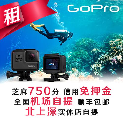 浮潜相机 出租