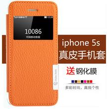 苹果iphone5s手机壳pg保护套ip5女5G翻盖真皮套ip5外壳se套子开窗