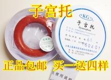 脱垂 保证正品 产后 中老年 子宫托 医用 上海康鸽