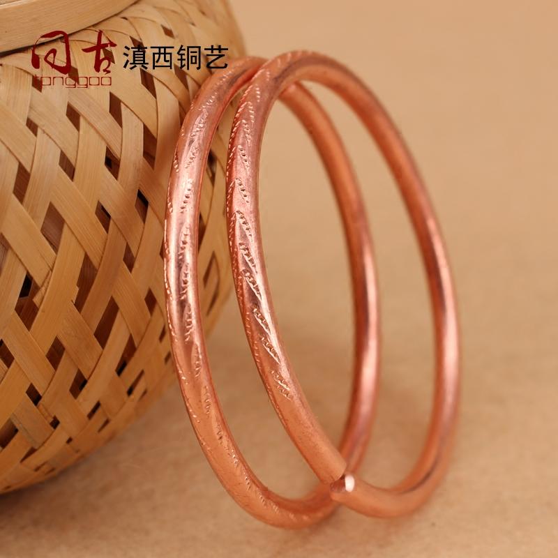 同古云南纯铜手镯手环纯红铜紫铜脚镯女款细圈简约铜镯子民族风