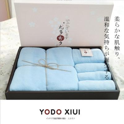 畅销日本yodo xiui浴巾毛巾方巾三件套装礼盒装尤多秀夕回礼礼品