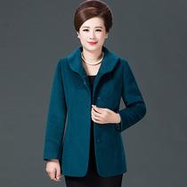 女装中老年外套大码5XXXXXL号 适合35-40到45至50 55岁穿的衣服