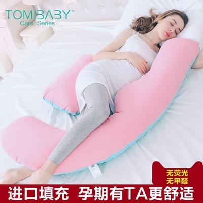 多米贝贝孕妇枕头护腰侧睡枕睡觉侧卧枕孕托腹抱枕多功能u型枕冬