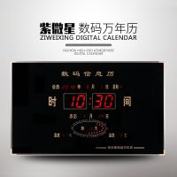 Big digital calendar electronic clock wall clock led thin section living room calendar temperature humidity mute home information calendar