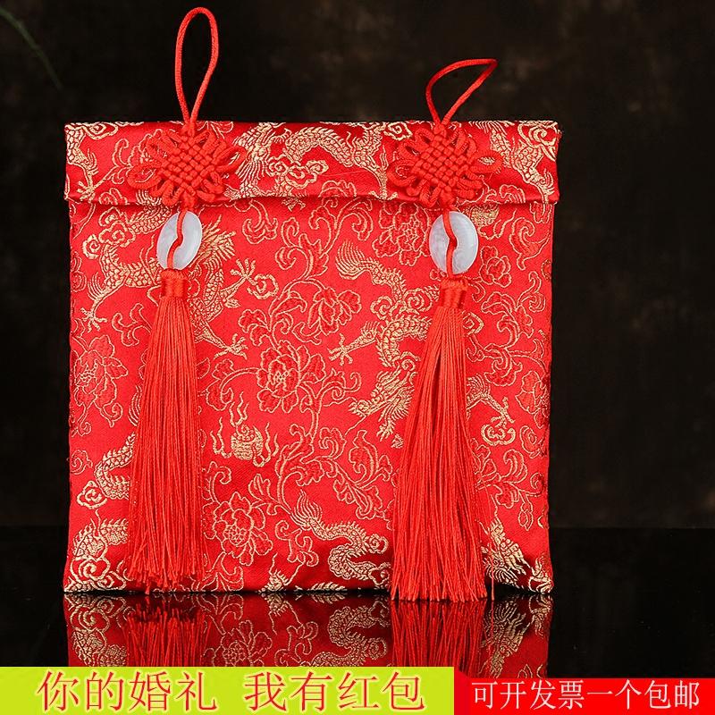 结婚锦缎布艺3万4万6万红包袋带玉中国结改口超大环保红包