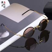 新纯天然水晶石头眼镜潮流圆形水晶太阳镜养目防疲劳清晰高地镜