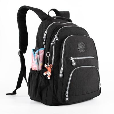 中号双肩包女包时尚休闲旅游背包多口袋3-5年级男生女生学生书包
