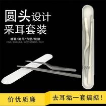 耳勺采耳专用镊子掏耳朵挖耳勺工具包邮掏耳勺掏耳器扣不锈钢夹子