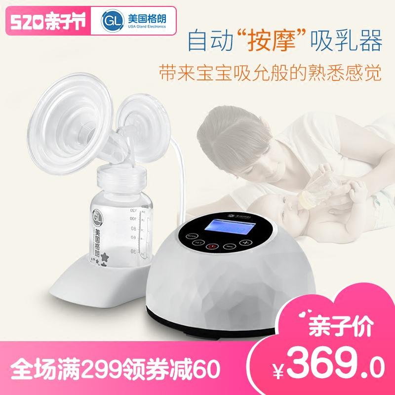 gl格朗电动式吸奶器全自动吸乳器吸力大静音按摩孕妇挤奶器P-12