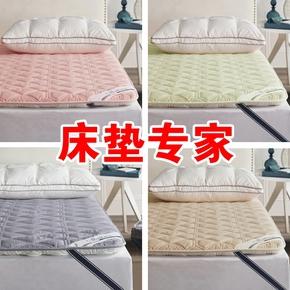 全棉床垫1.8m双人防滑垫1.5m床褥子单人学生1.2米榻榻米加厚垫被